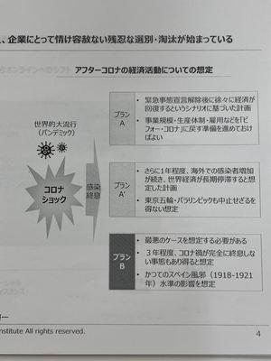 200717-2.jpg